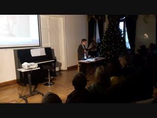 Фрагмент лекции А.В. Гусевой