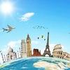 TravelPass – туризм, отдых, путешествия