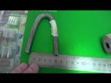 Олег ломает стержень 250кг ж.х в диаметре 10мм и длиной 178мм(7