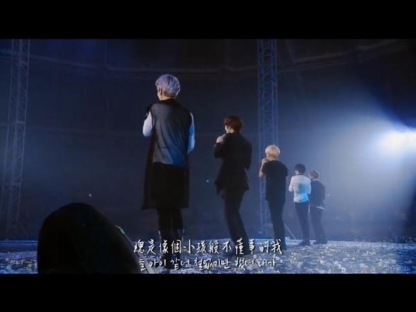 [韓中字幕] SHINee - Green Rain @ SWC3 in Seoul DVD