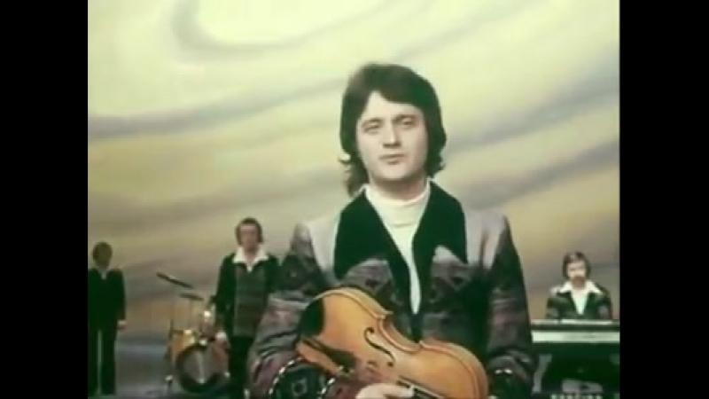 Песняры. Беловежская пуща