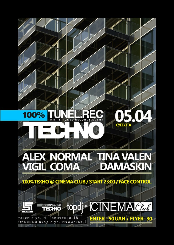 5.04.14 | 100%TECHNO @ Cinema club