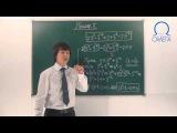 Подготовка к ЕГЭ по математике: Показательная функция и уравнения