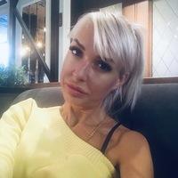 Екатерина Абашева