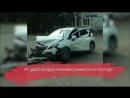 В Заречье два автомобиля не поделили перекрёсток