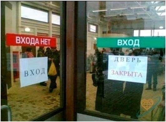 Россия :)
