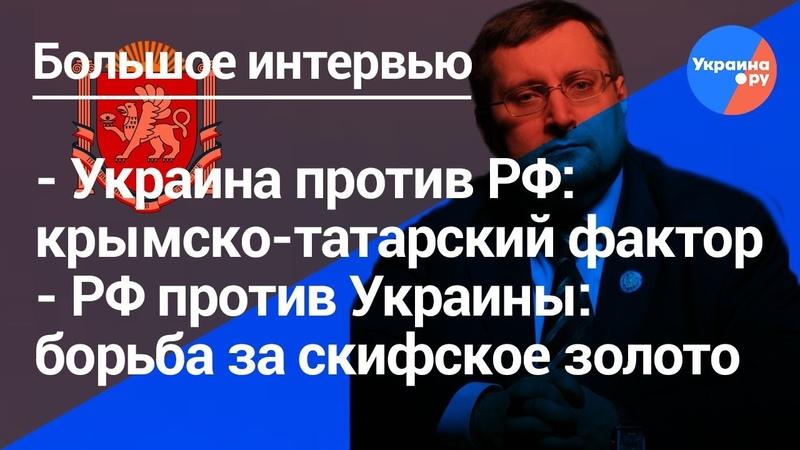 Адвокат Александр Молохов в большом интервью на Украина.ру