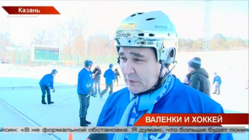 Сюжет ТНВ о матче по хоккею на валенках