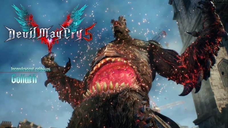 Devil May Cry 5 OST - Goliath | W/ Intro | デビル メイ クライ 5