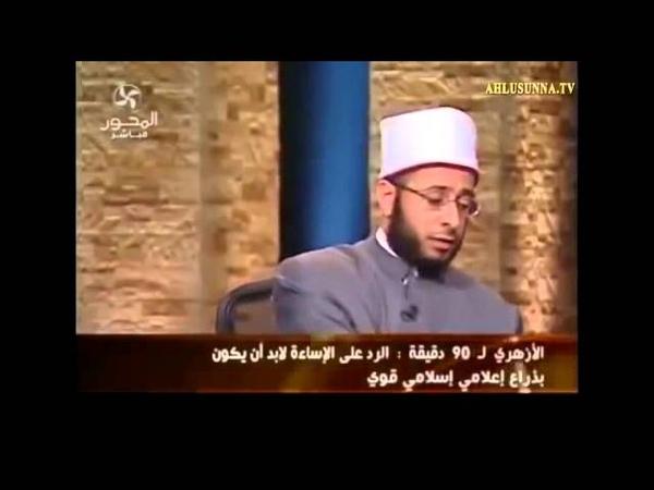Али Джифри Ответ критикам Ислама