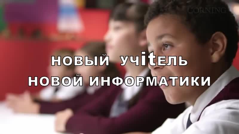 Кузьмин Василий Иванович itteachers2019