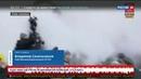 Новости на Россия 24 Взрывы в Киеве сторонники Саакашвили взяли штурмом Октябрьский дворец и ушли на Майдан