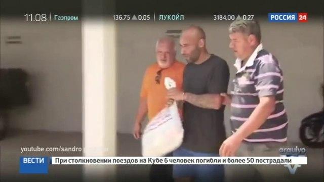 Новости на «Россия 24» • Бразильский суд отправил сына Пеле за решетку на 13 лет