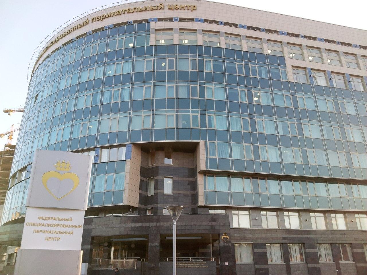 Центр высоких медицинских технологий химки