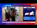 Новости на Россия 24 В Нью Йорке избирательный участок облитый краской взяли под круглосуточную охрану
