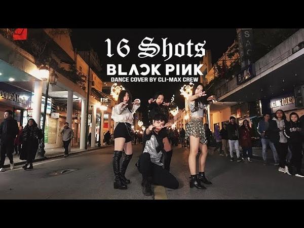 [KPOP IN PUBLIC] BLACKPINK (블랙핑크) - 16 Shots (Stefflon Don) | DANCE COVER by Cli-max Crew