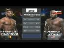 Francis Ngannou vs Derrick Lewis (Кэфы: 1,27 3,77)