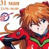 [31-32 мая 2014] EvaFest! Второй Удар (18+)