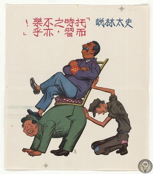 Русские наемники: белогвардейцы китайского диктатора Конец Гражданской войны не для всех белогвардейцев стал концом боевого пути. В 1920-е гг. русские участвовали в междоусобицах Китая и