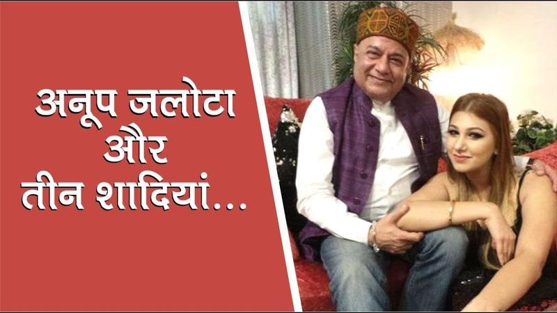 Anup Jalota Ke Zindagi Se Jude Anjane Pehlu Bigg Boss 12 Salman Khan