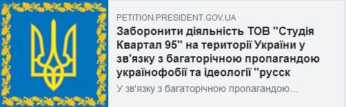 """Центризбирком снял с выборов двух кандидатов от """"Голоса"""" - Цензор.НЕТ 268"""