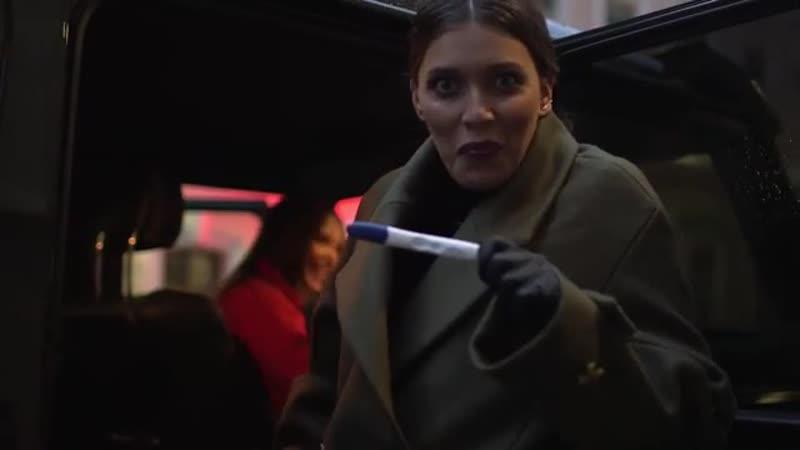 Тодоренко нашла тест на беременность Решетовой