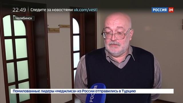 Новости на Россия 24 • Сайентологи маскируются под бизнес тренеров
