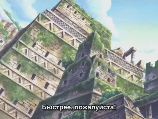 Смотрите онлайн Ван Пис сезон 1 эпизод 194