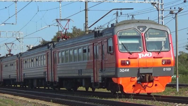 Электропоезд ЭД4М-0169 сообщением Куровская - Москва Казанская