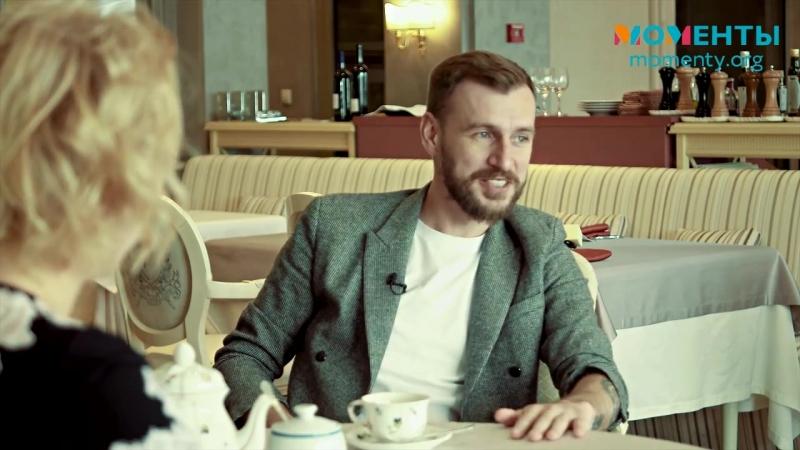 Евгений Кексин: интервью в Касторке