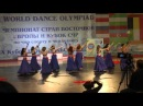 "World Dance Olympiad 2014 Valery Lab Dance School ""Raksa"""