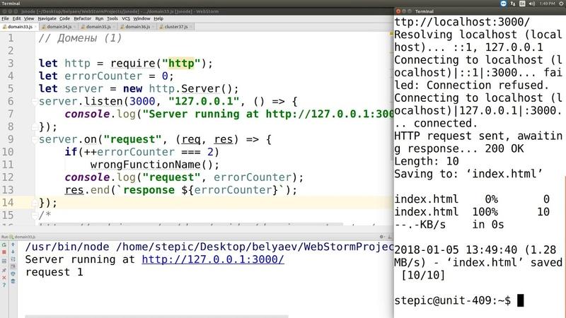 17 - Web-технологии. Node JS. Потоки (streams)