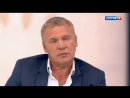 Судьба человека с Борисом Корчевниковым [24/09/2018, Ток Шоу, SATRip]