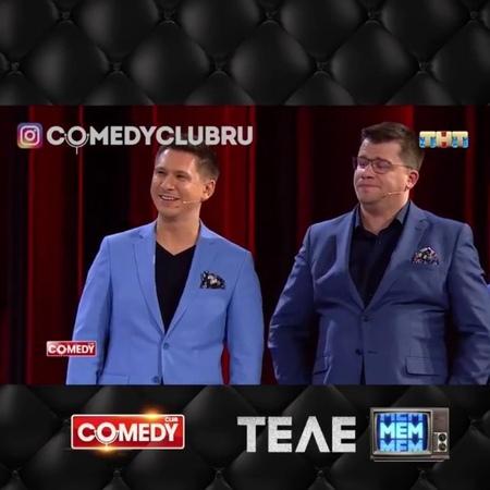 Fan club on Instagram COMEDYLIKE comedyclub comedy камеди камедиклаб новыйComedy юмор смех москва moscow павелволя гарикхарламов буз