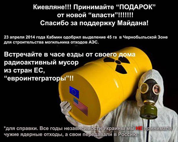 Террористы в Славянске удерживают в плену около 40 человек, - СБУ - Цензор.НЕТ 5495