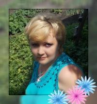 Наталья Кравченкова, 10 сентября , Севастополь, id182424444