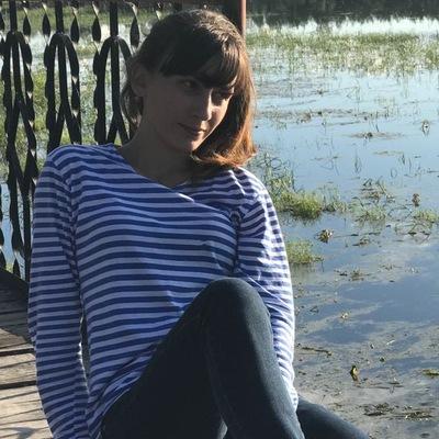 Таня Логинова