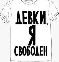 Олег Ковалюк, 1 апреля , Киров, id198048146