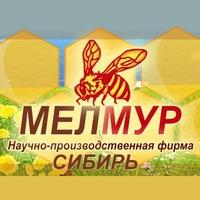 Мелмур Сибирь, 7 мая , Тюмень, id207792899