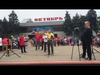 Митинг в Волгодонске, 4.08.2018. - ч. 4 (И.С. Кораблин)