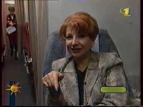 Завтрак с Роксаной (ОРТ, 1999) 139
