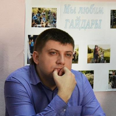 Руслан Забродский, 23 апреля , Харьков, id9059417