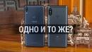 Сравнение Asus Zenfone Max Pro M1 и Xiaomi Redmi Note 5 Какой хит продах хитовее