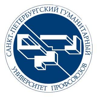 истфак санкт-петербургского гуманитарного университета:
