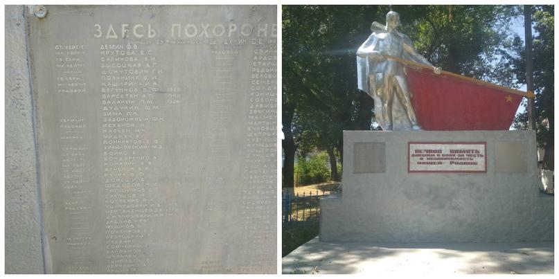 Братская могила в с. Русское Молдаванского сельского поселения Крымского р-на Краснодарского края. В могиле захоронены летчики и штурманы 46 гв.НЛБАП, погибшие в ночь на 1 августа 1943г.