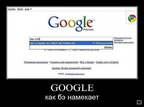 Приколы в google!!! | VK: vk.com/googlecool