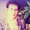 Nina Shvedova