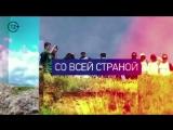 Второй Всероссийский конкурс