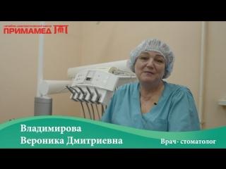Готовимся к лету с Владимировой Вероникой Дмитриевной