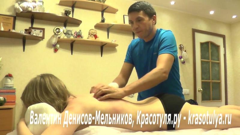 Мастер массажа красоты в Москве, Петербурге. Антицеллюлитный, лимфодренажный, моделирующий массаж тела без боли и синяков.